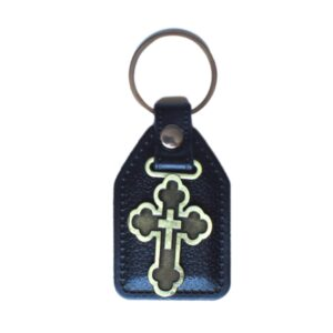 Keychain Leather W/Metal Cross