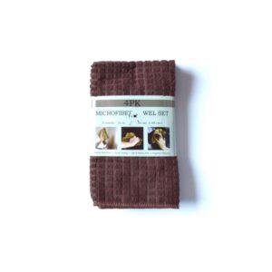 Microfiber Towel Set 4 Pack/Home Item